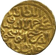 Dinar - Abū Isḥāq (independent of the Ilkhanate 1335-1357 AD - Shiraz mint) – reverse