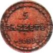 5 Gazettae (Denomination in Italian) – reverse