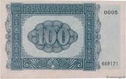 100 Drachmai – reverse