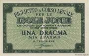 1 Drachma - Italian Occupation of the Ionian Islands – obverse
