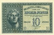 10 Drachmai - Italian Occupation of the Ionian Islands – obverse