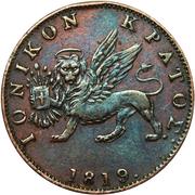 2 Lepta - George III – obverse