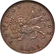 1 Lepton - William IV / Victoria – obverse