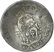 25 Paras (Countermarked over 10 Grani Charles II) – reverse