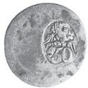 50 Paras - George III – obverse