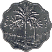 5 Fils (FAO; with legend) – obverse