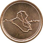 25 Dinars -  obverse