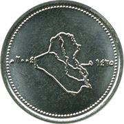 100 Dinars -  obverse
