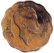 10 Fils - Faisal II -  obverse
