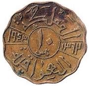 10 Fils - Faisal II -  reverse