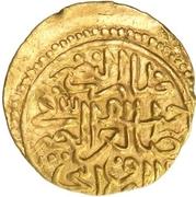 Sultani - Suleiman I – reverse