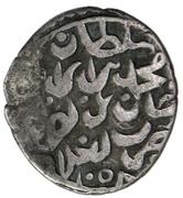 Dirhem - Mehmed IV – reverse