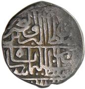 Dirhem - Suleiman I – obverse