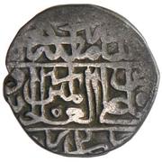 Dirhem - Suleiman I – reverse