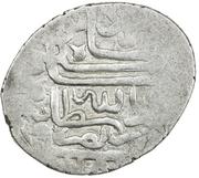 Shahi - Murad III (Basra) – obverse