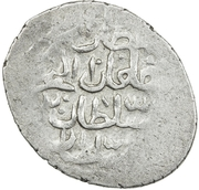 Shahi - Murad III (Basra) – reverse