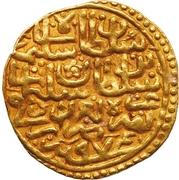 Sultani - Selim II – obverse