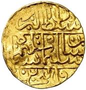 Sultani - Suleiman I (Mosul; type 1) – obverse