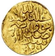 Sultani - Suleiman I (Mosul; type 1) – reverse