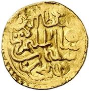 Sultani - Suleiman I (Mosul; type 2) – obverse