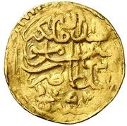 Sultani - Suleiman I (Mosul; type 2) – reverse
