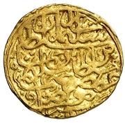 Sultani - Suleiman I (Mosul; type 3) – obverse