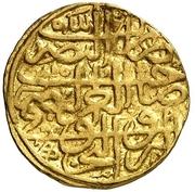 Sultani - Suleiman I (Mosul; type 3) – reverse