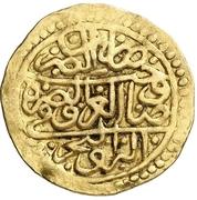 Sultani - Mehmed III – reverse