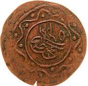 2 Para - Mahmud II – obverse