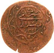 2 Para - Mahmud II – reverse