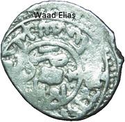 Dirhem - Selim II – reverse