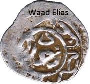 Akce - Murad III – reverse