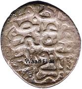 Dirhem - Murad III – obverse