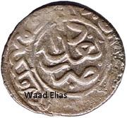 Dirhem - Murad III – reverse
