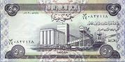 50 Dinars – obverse
