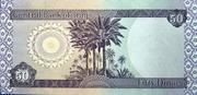 50 Dinars – reverse