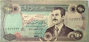 250 Dinars – obverse