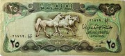 25 Dinars – obverse