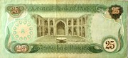 25 Dinars – reverse
