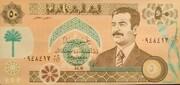 50 Dinars (Emergency Gulf War Issue) – obverse