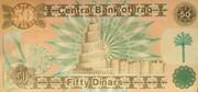 50 Dinars (Emergency Gulf War Issue) – reverse