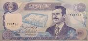 100 Dinars – obverse
