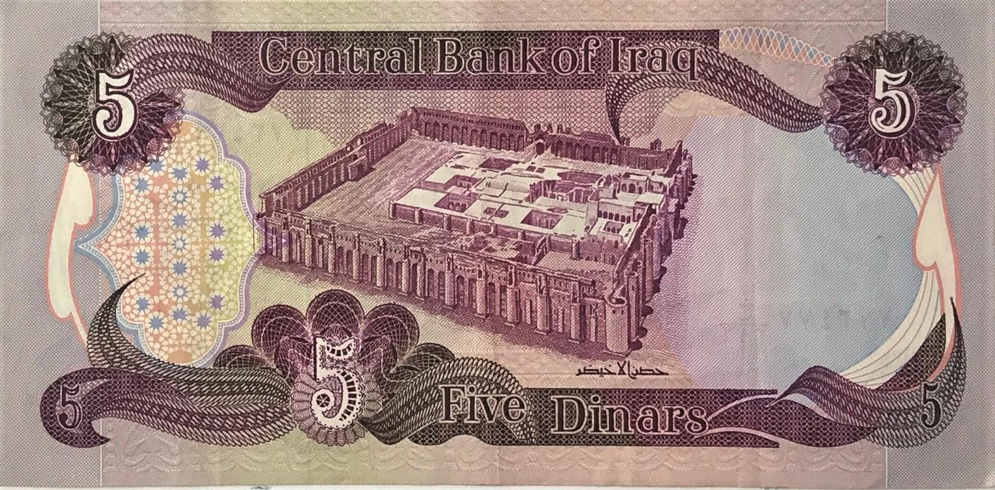 Iraq Iraqi 1980-1982 P-70 EF 5 Dinars