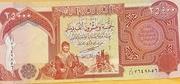 25,000 Dinars – obverse
