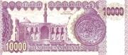 10,000 Dinars – reverse