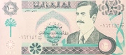 100 Dinars (Emergency Gulf War Issue) – obverse