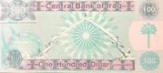 100 Dinars (Emergency Gulf War Issue) – reverse