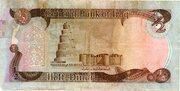 ½ Dinar – reverse