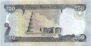 250 Dinars – reverse