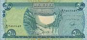 500 Dinars – obverse